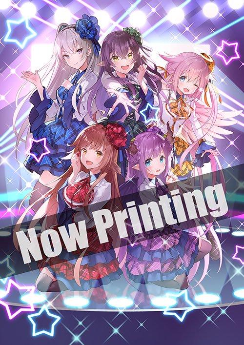 トレーディングカードゲーム「Z/X」から飛び出したアイドルユニット「SHiFT」のファースト・アルバム、リリース!