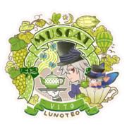 illustration:chisato ©︎Luno Teo
